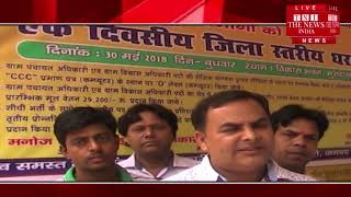 [ Moradabad ] Gram Panchayat Officer demonstrated in Dardan Bhawan in Moradabad