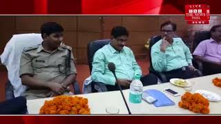[Gonda News] Journalism Day organized in Gonda District Panchayat Auditorium