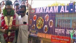Mla Ahmed balala Inaugurates Mataam - Al - Saggaf Arabian Restaurant At Malakpet.