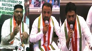 Congress Is Ready For The Upcoming Elections | Congress Leaders Speaks To media On This Topic |