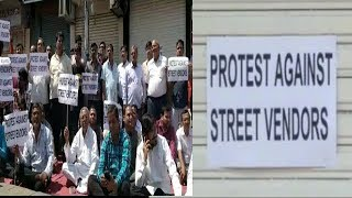Cold War Between Gold Shop Owners And Hawkers Of Charminar Hyderabad | Gold Shop Owners Protest |