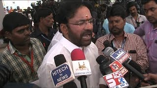 Bjp Kishan Reddy Speaks On The Budget Passed by Trs Govt In TS Assembly .