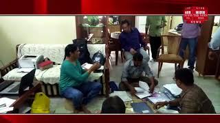 [ Telangana News ] तेलंगाना के महबूबनगर में एंटी करप्शन ब्यूरो की रेड