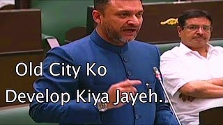 Akbar Uddin Owaisi Firing Speech On The Development Of Old City In Assembly | @ SACH NEWS |