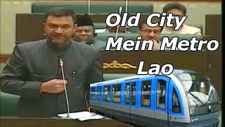 Akbar Uddin Owaisi On Metro Train In Old City | In Ts Assembly | @ SACH NEWS |