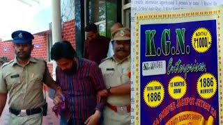 Fake Lucky Draw   Gang Arrested By Hyderabad City Police Shalibanda   @ SACH NEWS  