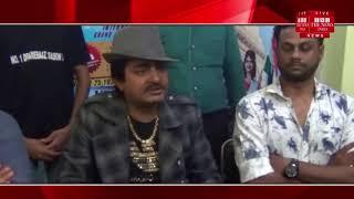 [Agra News] आगरा मे डांस एकेडमी द्वारा रियलिटी शो नंबर वन ड्रामेबाज का पोस्टर जारी किया