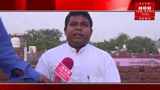 वाल्मिक समाज के नेता महेंद्र सिंह वाल्मीकि ने केंद्र सरकार पर जमकर हमला बोला