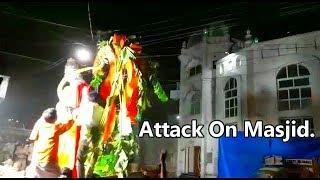 Masjid Par Humla During Ram Navmi Juloos   In Nirmal Telangana   @ SACH NEWS  