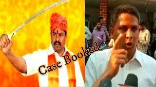 Raja Singh Par Hua Case Book | MBT Files Case Against Raja Singh For Speaking Against Muslims |