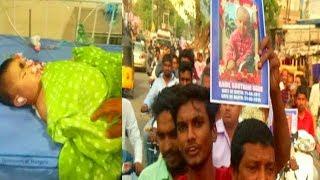 Masoom Bachcha Ki Doctors Ne Li Jaan | In Niloufer Hospital | Public Protest At Hospital |