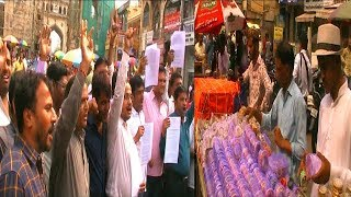 Charminar Street Hawkers And The Jewellery , Pearls Shop Dealers Facing Problem From Ghmc .
