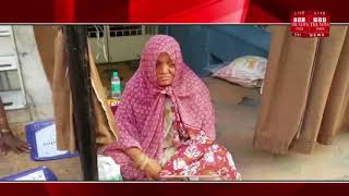Two robbers looted the goods in the name of begging an elderly woman in Hyderabad.