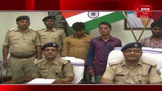 [ Dhanbad News  ] Dhanbad police arrest three accused while taking action against cyber criminals