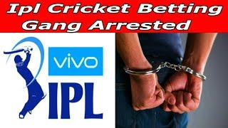 Ipl Cricket Betting Arrested | 15.5 Lakh Rupees Recovered | By HYderabad City Police | @ SACH NEWS |