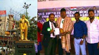 IPS C. Umesh Chandra Memorial Karate Championship By Star Karate Club And RR Masala Groups.