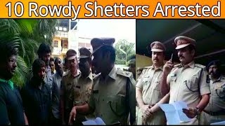 Cardon Search In Old City By Dcp South Zone | 10 Rowdy Shetters Arrested | @ SACH NEWS |