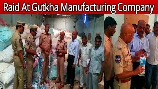 Gutkha Seized Of Rs. 50 Lakhs In Hyderabad Madanapally | Raid At Factory | @ SACH NEWS |