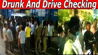 BJP Leader Caught In Drunk And Driving In Hyderabad Asifnagar | Drunk And Drive Checking |