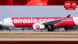 एयर एशिया मामले में ऑडियो टेप में चंद्रबाबू और अशोक गजपतिराजू के नाम