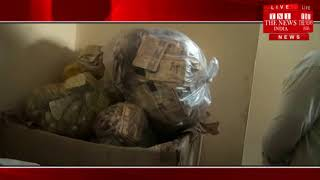 In the house of Bulkeshwar in Agra, a thousand rupees of government drugs have been found in a house