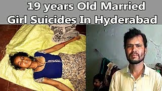 Ek Ladki Ne Ki Khudkushi | In Hyderabad Pahadi Shareef | @ SACH NEWS |