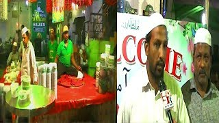 One Of The Best Haleem Of Hyderabad | Ya Ali Cafe Haleem At Imlibun Hyd | @ SACH NEWS |