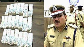 Job Fraud Gang Arrested By Hyderabad City Police | Hyderabadis Be Alert |