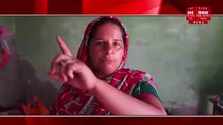 [ Shamli News ] Stolen name in the Carana area is not taking the name of the stop