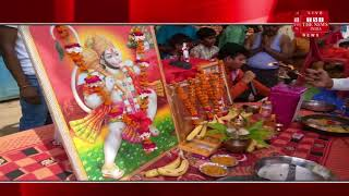 [ Gonda News ] Hanuman ji worshiped the panchal on the fourth big Tuesday of the first month