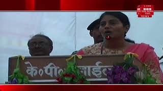 [ Mirzapur News ] Union Minister of State for Health, Anupriya Patel inaugurated the 7-way coconut