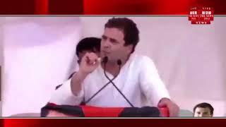 मंदसौर में बोले राहुल गांधी- सरकार बनी तो 10 दिनों के अंदर MP के किसानों का कर्जा माफ होगा