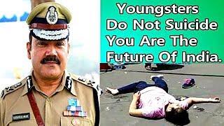 Hyderabd Cp Anjani Kumar On Jaswin Kaur Suicide Case | Anjani Kaur Motivates Youngsters |