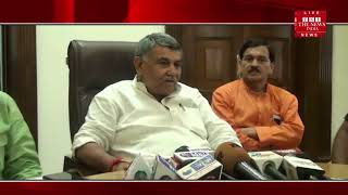 Fatehpur Sikri of Agra, BJP MLA Chaudhary Babulal gave his pain by press briefing