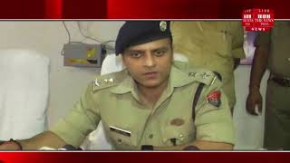 [ Mirzapur News ] Mirzapur police today unearthed the Azam Ansari murder case by police