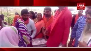 [ Gonda News ] On the birthday of Yogi, Gonda is the president of the Hindu Youth Corps.