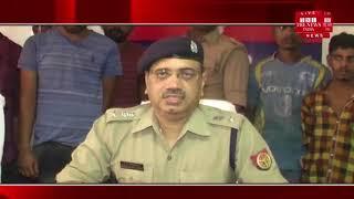[ Mirzapur  News ] मिर्ज़ापुर पुलिस को मिली बड़ी सफलता, भारी मात्रा में अंग्रेजी शराब को  किया बरामद