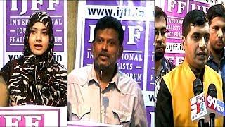 International Journalist Fraternity Forum Eid Milap Program   Journalist And Nri's Visits  