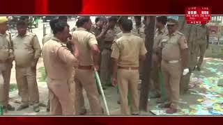 [ Ballia News ] बलिया में छात्रों के हंगामे पर पुलिस ने किया बल प्रयोग / THE NEWS INDIA