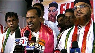 Kya Hyderabad Mein Hongi Congress Ki Jeet | Eid Milap Program In By Kaleem Baba Congress Leader
