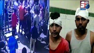 Ghar Par Hua Hamla | 5 Log Zakmi | In Falaknuma Hyderabad | @ SACH NEWS |