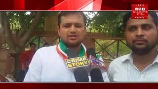 [ Firozabad  ] फ़िरोज़ाबाद  प्रदेश सरकार के खिलाफ कॉंग्रेस कमेटी का चौका चूल्हे के साथ धरना प्रदर्शन