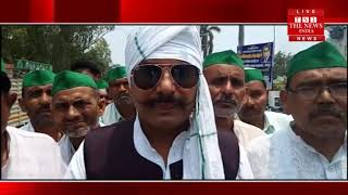 [ Rampur News ] Indian Farmer Union throws vegetables at National Highway in Rampur
