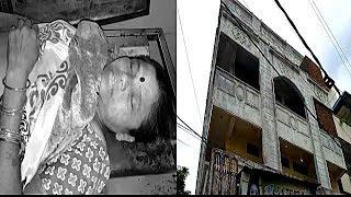 Electric Shock Lagne Ki Vajah Se Hui Ek Aurat Ki Maut In Hyderabad KUlsumpura | @ SACH NEWS |