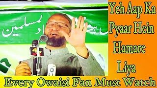 Asaduddin Owaisi Says How People Love Them | Every Owaisi Fan Must Watch | Latest Speech |