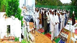Kabza Ki Gai Masjid Mein 72 Saal Ke Baad Namaz E Jumma Ada Ki Gai | In Durgamcheru Hyd |