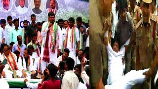 Congress Halla Boll In Hyderabad Against Kcr | Leaders Got Arrested | @ SACH NEWS |