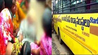 School Bus Ke Neecha Aakar Hui Ek Masoom Ki Maut In Abdullahpurmet Hyderabad | @ SACH NEWS |