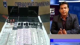 Fake Bank Employees Did Fraud Of 5 Crore Rupees | Fraudsters Got Arrested By Cyber Crime Police |