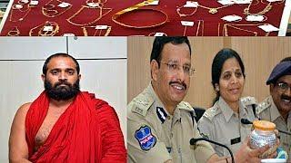 Chamatkari Lotha Wala Swami Baba Hua Giraftar   2 Kgs Gold Seized  